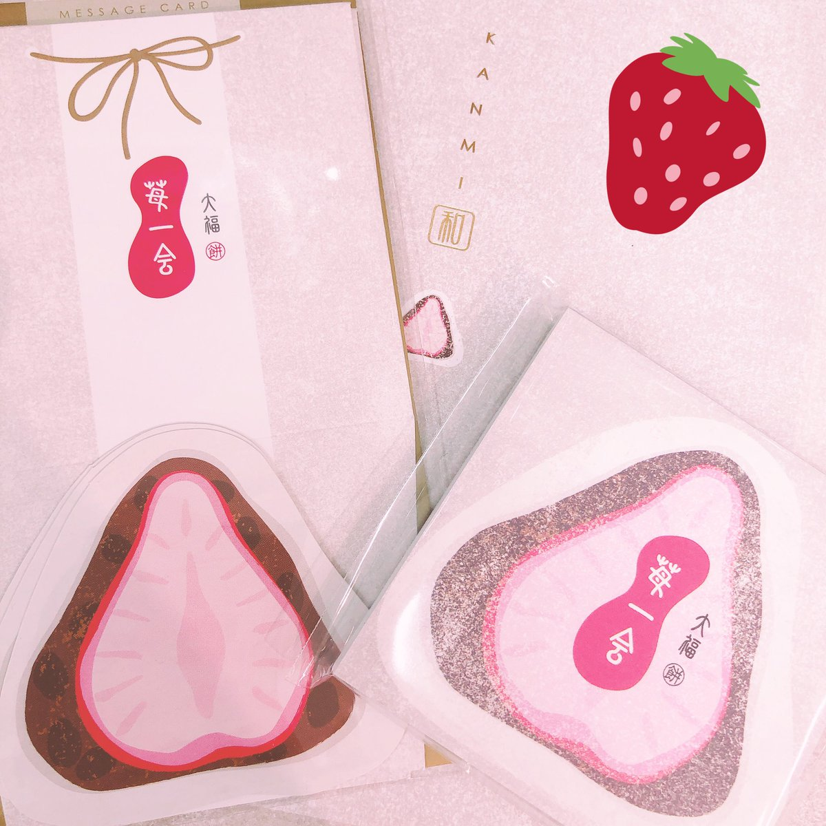 test ツイッターメディア - 和菓子モチーフの文具が可愛かった~。やっぱり苺関係に目がいっちゃう(´∀') #キャンドゥ https://t.co/wcts6ofWbN