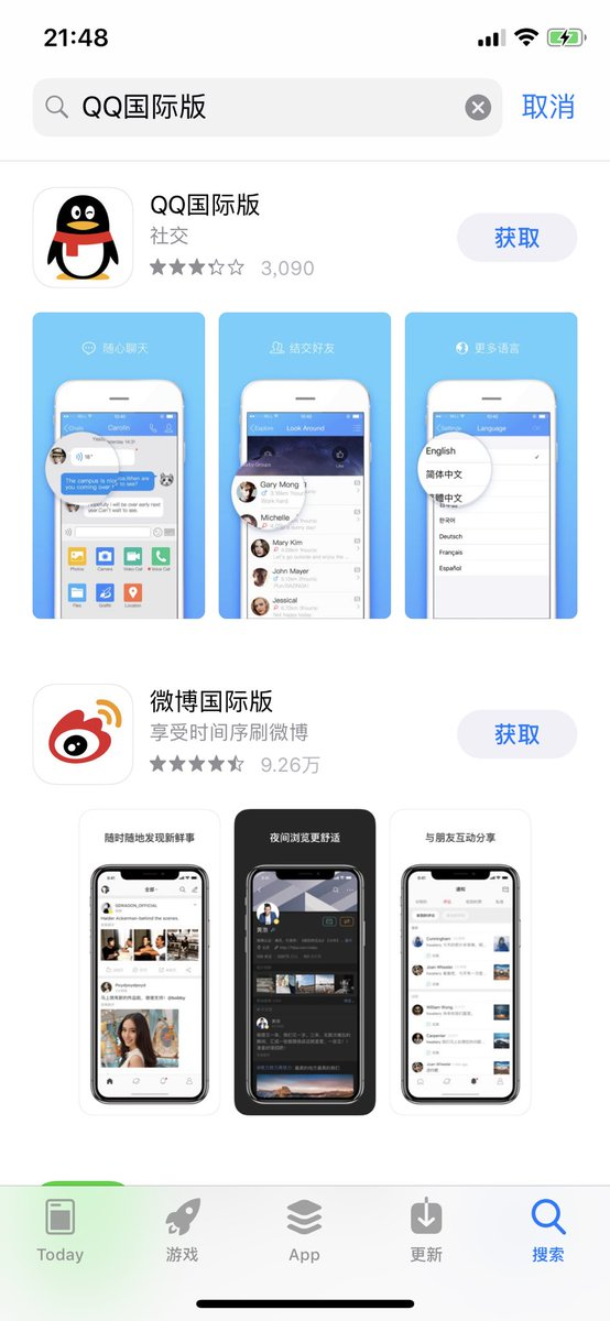 Louisxiv On Twitter Chinese Fans Are Already Voting We Have Weibo And Qq Groups Some Fans Who Can Use These Two Apps Can Join Chinese Fans In Voting For Rose Rose Blackpink Qq