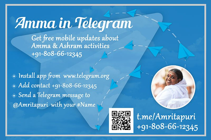 Amritapuri Ashram (@Amritapuri) | টুইটার