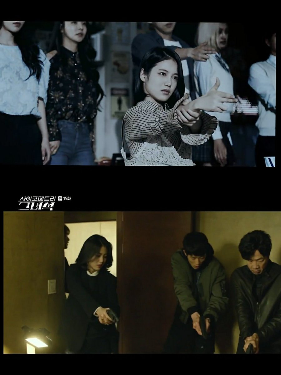 Had a flashback at this scene   #ShinYeEun in Day6's Shoot Me mv  Vs #YoonJaeIn in #HeIsPsychometric .  Love and support this little angel :)<br>http://pic.twitter.com/g5gvCKOfpy