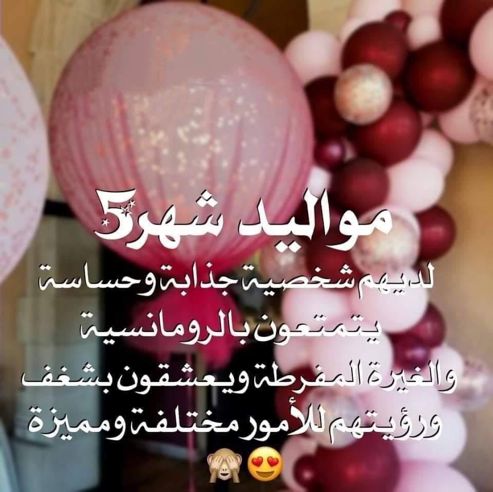 15 مايو ايار Ideas Happy Birthday 10