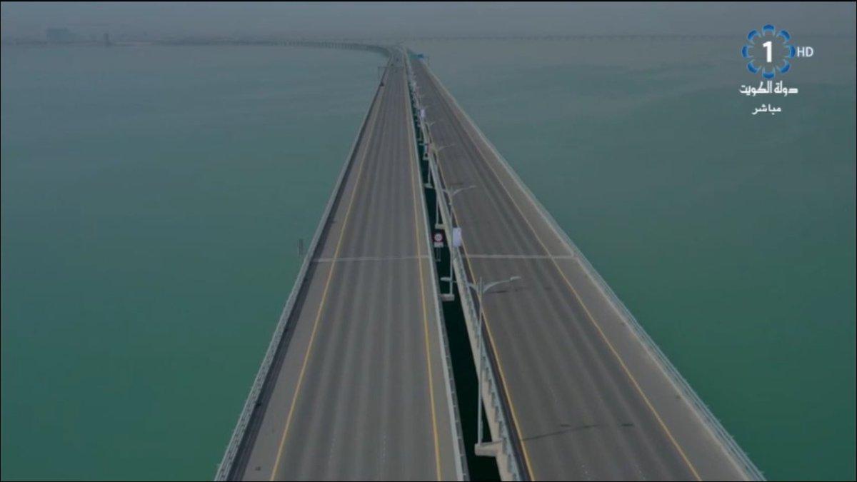 أمير الكويت يفتتح رابع أكبر جسر بحري في العالم D5hP43NXsAAn_3O