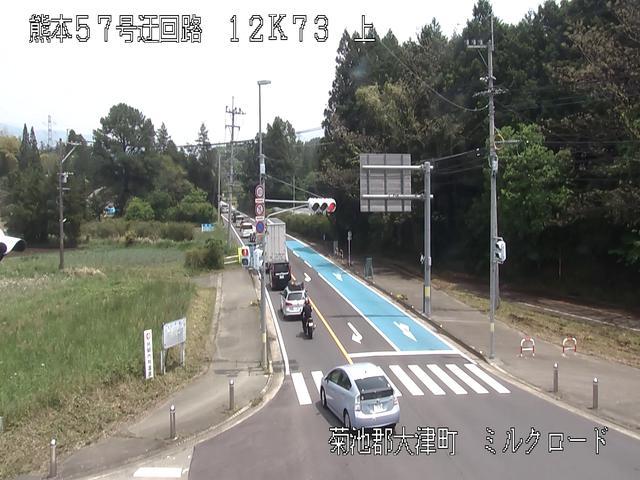 阿蘇 道路 カメラ