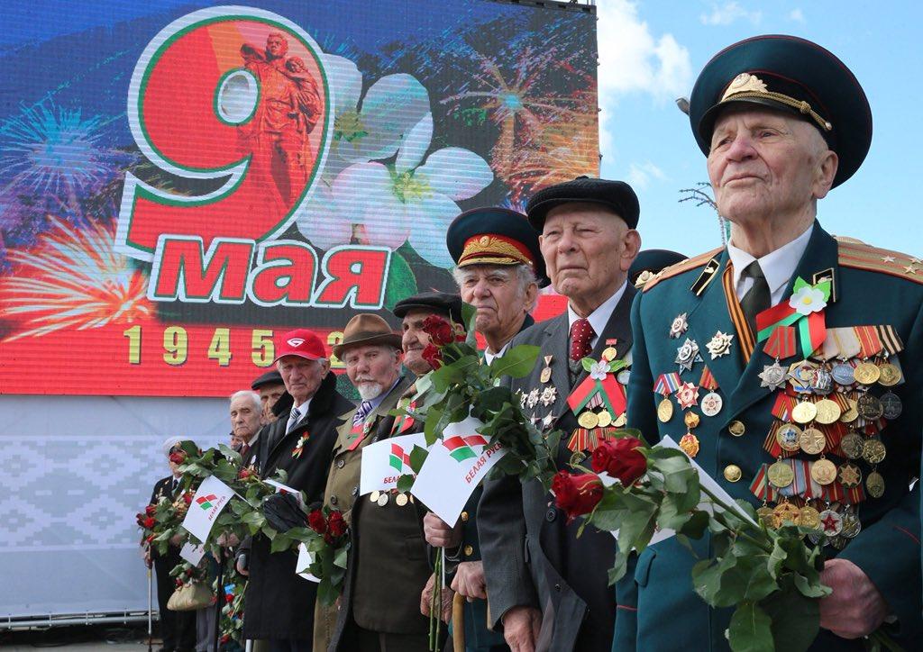 Белорусские открытки с днем победы