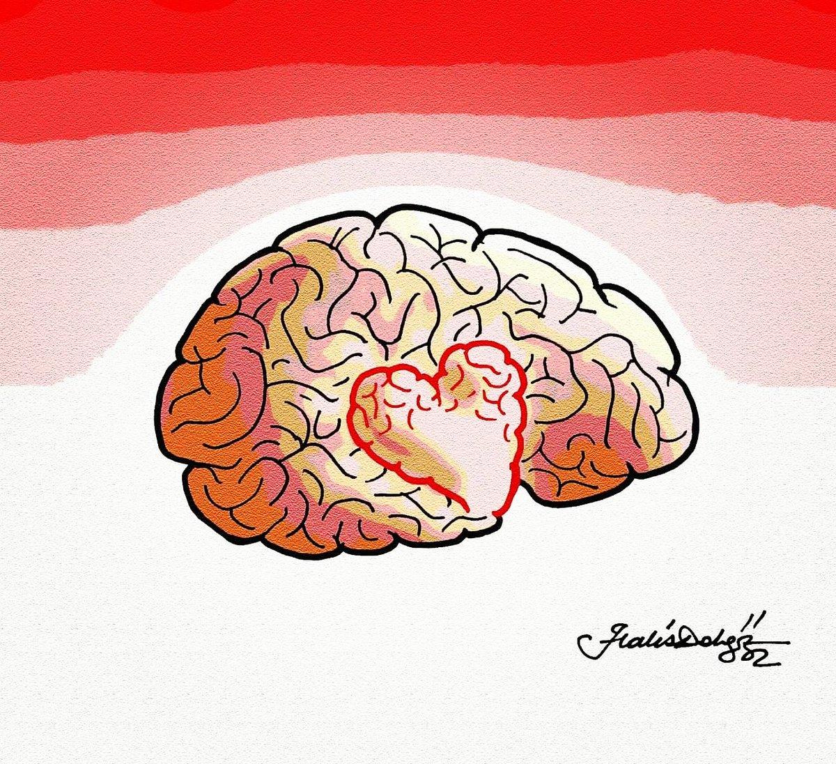 выедает мозг картинки только
