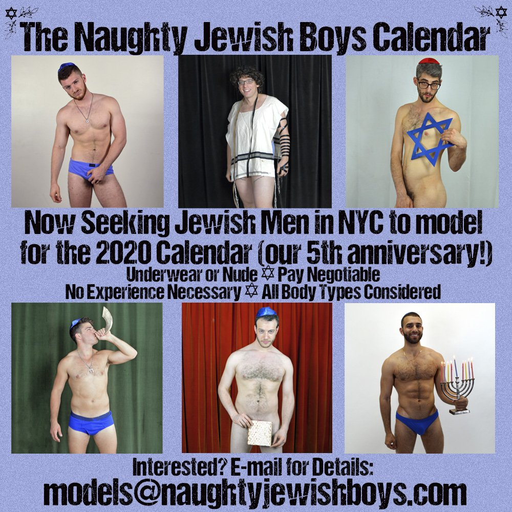 A dating service gives a nod to jewish gays