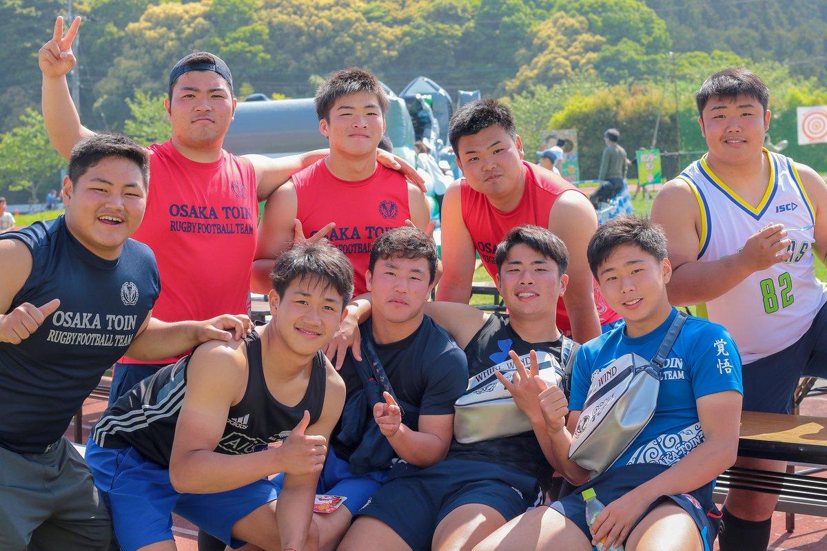 大阪 桐 蔭 ラグビー メンバー
