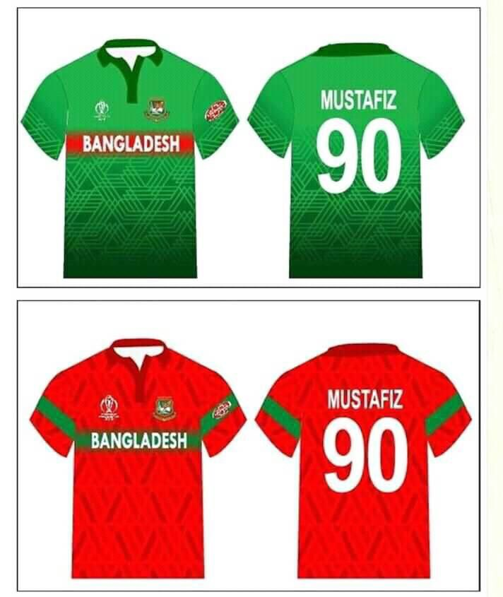 998ba0594b1  FINAL  OFFICIAL JERSEY OF BANGLADESH FOR WORLD CUP 2019!!  CWC19 https