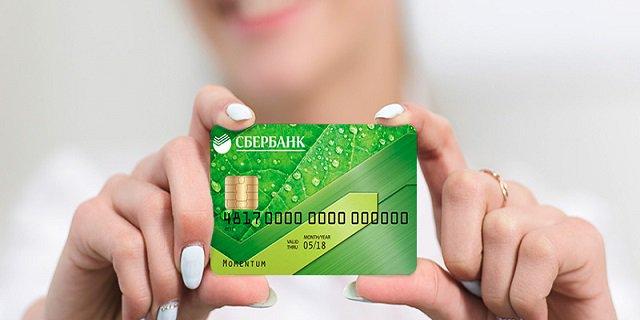 Срочный кредит на карту онлайн сбербанк помогу взять микрокредит