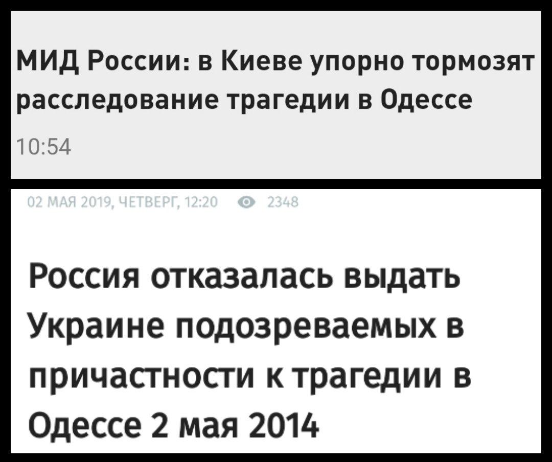 Роковини трагедії в Одесі: правоохоронці взяли під охорону Куликове поле і Соборну площу - Цензор.НЕТ 9615