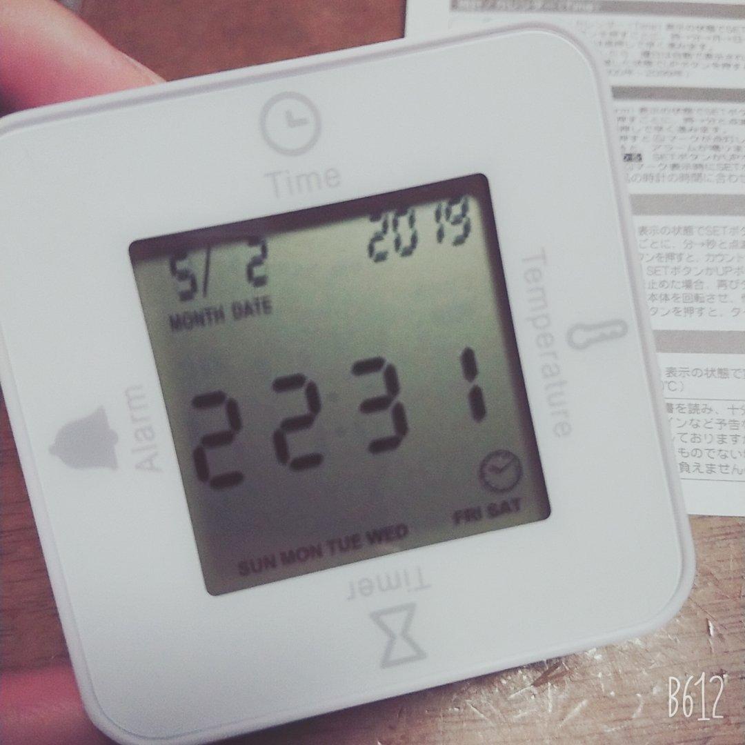 test ツイッターメディア - なんかの記事で、4wayキッチンタイマーダイソーで売ってますっての見て買いたいなぁって思ってたんだけど、今日たまたま売ってたから買っちゃった((*´◒`*)) ちなみに、時計(カレンダー)、アラーム、タイマー、温度計の役割があるよ(•᎑•) #ダイソー #4WAYキッチンタイマー https://t.co/v58AvlqJ1a