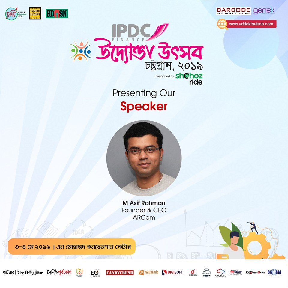 """test Twitter Media - I will be Speaking about """"Why & How You Shouldn't Start a Startup"""" at আইপিডিসি উদ্যোক্তা উৎসব, চট্টগ্রাম tomorrow! So excited to go to Chittagong! My session and panel will be at 3:30PM to 5PM.Event Details - https://t.co/gbRFxhdhN9 https://t.co/6nRUItwl2u"""