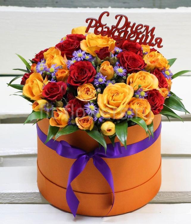 Картинки цветы с днем рождения с надписью, статусы все