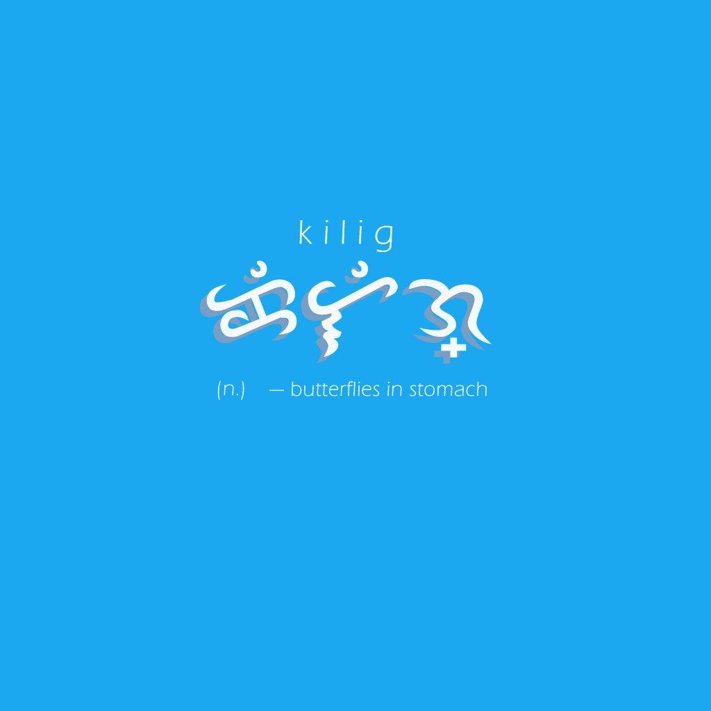 jadee على تويتر 《 skz as magagandang salita sa tagalog written