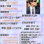 airukitchen_のサムネイル画像