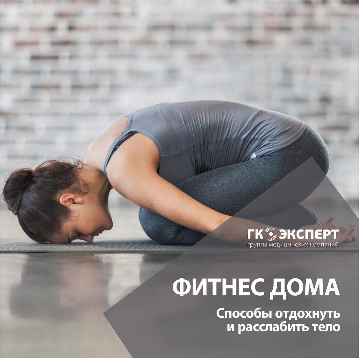 ho helped bring yoga - 720×810
