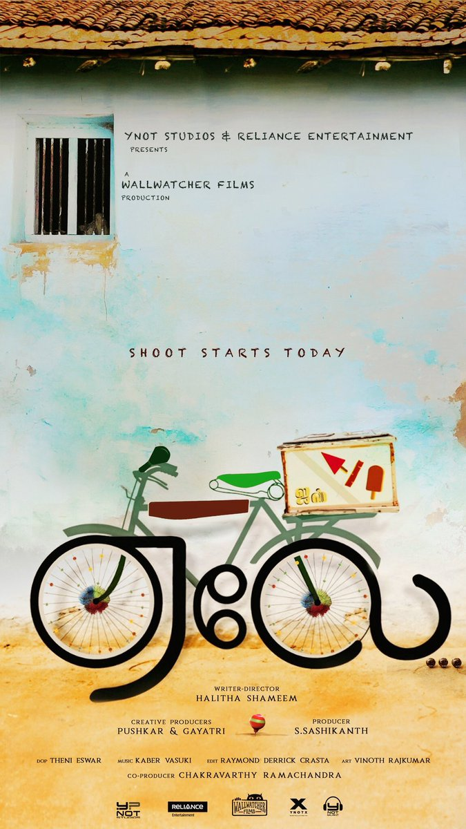 #Aelay  #productionNo16  Shoot starts today   @halithashameem  @thondankani #manikandan @PushkarGayatri @wallwatcherfilm   @StudiosYNot