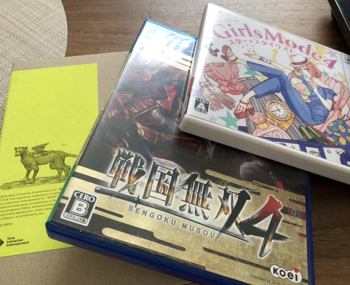 自分の就職祝いとか言いながらゲーム3本買ってしまいました///無双で半兵衛とねねとお市使いたーい!!!