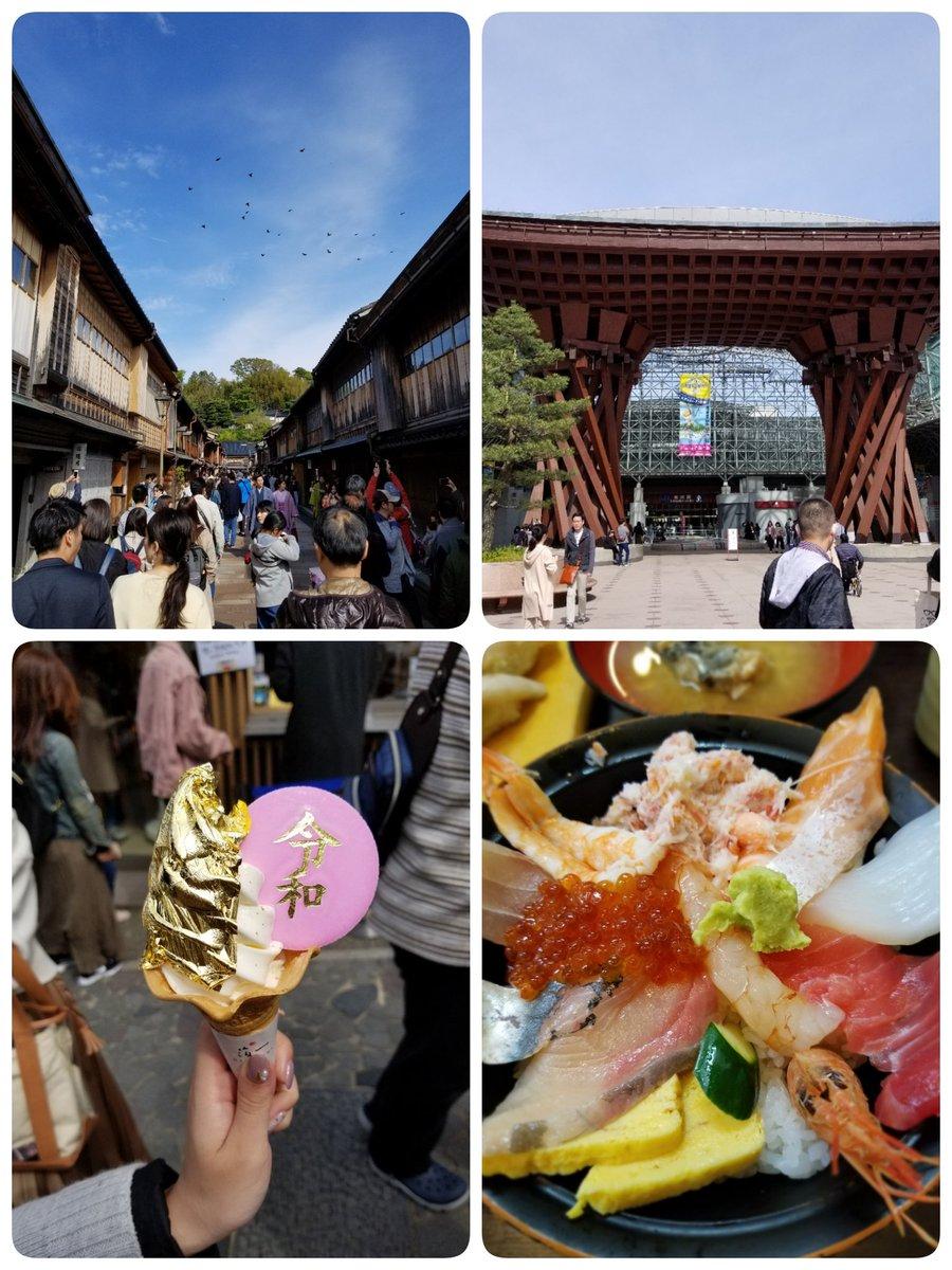 金沢旅行の写真😊観光地が密集してて、全部徒歩でまわれました~🙋♀️街ひらけてるし、綺麗だし、活気あるし、金沢住みたい笑