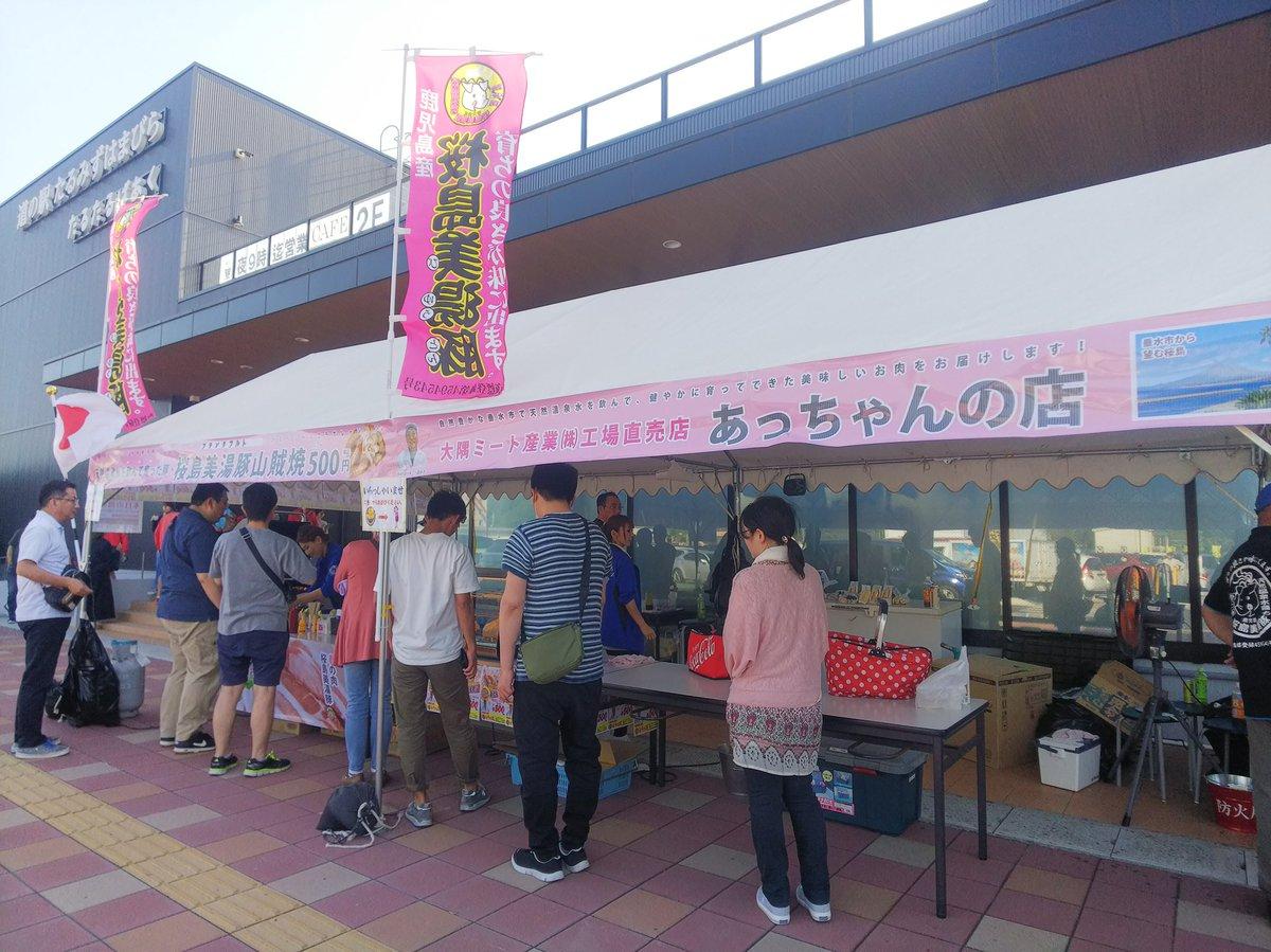 ミート 大隅 「大隅ミート食肉センター」(鹿児島県垂水市本城