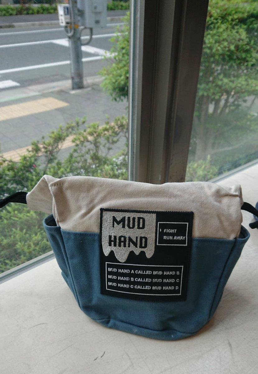 新しいチョークバッグ!MUDHANDという手作りなのでなかなか買えないメーカーさんで、オットは以前コンペの時に注文して愛用中。就職でもうやめてしまった店員さんが断捨離してたので譲ってもらった!(っ ' ᵕ ' c)あやかって強くなったり……はしないかw