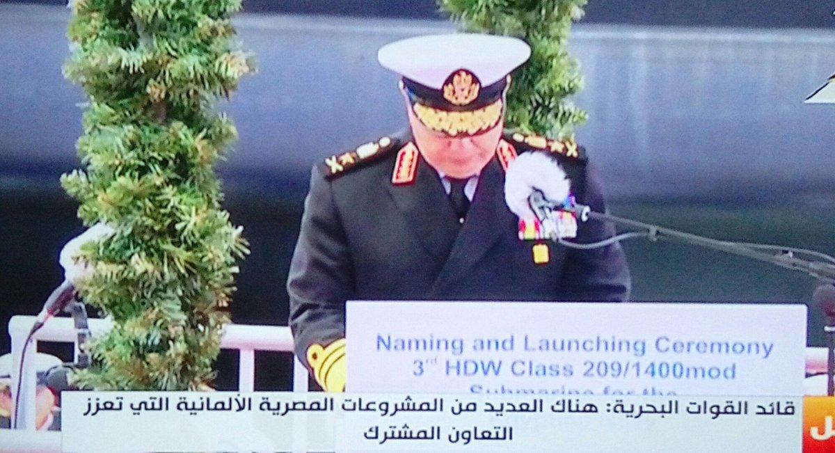 القوات البحرية المصرية تتسلم الغواصة الثالثة الألمانية الصنع المتطورة من الفئة Type-209/Mod1400 والتي تحمل الترقيم S43 في مدينة كيل الألمانية. D5ofOVpW4AA-wXD