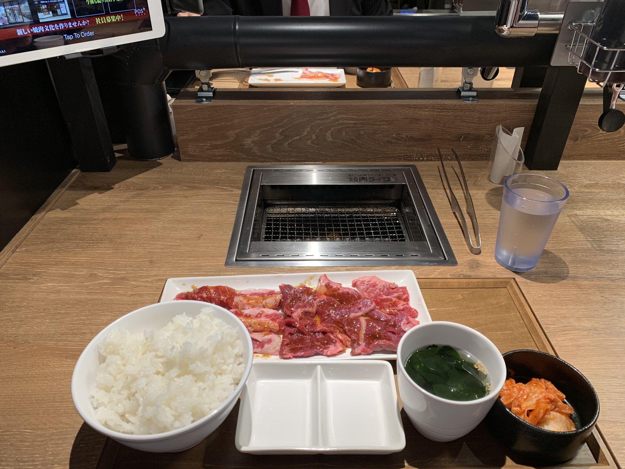 新しくアキバに出来た一人焼肉の店行ってきた。 腹いっぱい食べて2,000円で肉も大酋長の10倍くらいウマイので、焼肉行きたい時はここにしよう。