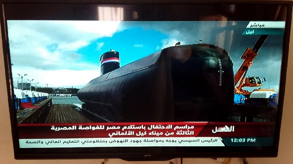 القوات البحرية المصرية تتسلم الغواصة الثالثة الألمانية الصنع المتطورة من الفئة Type-209/Mod1400 والتي تحمل الترقيم S43 في مدينة كيل الألمانية. D5os1OAW0AAAB38