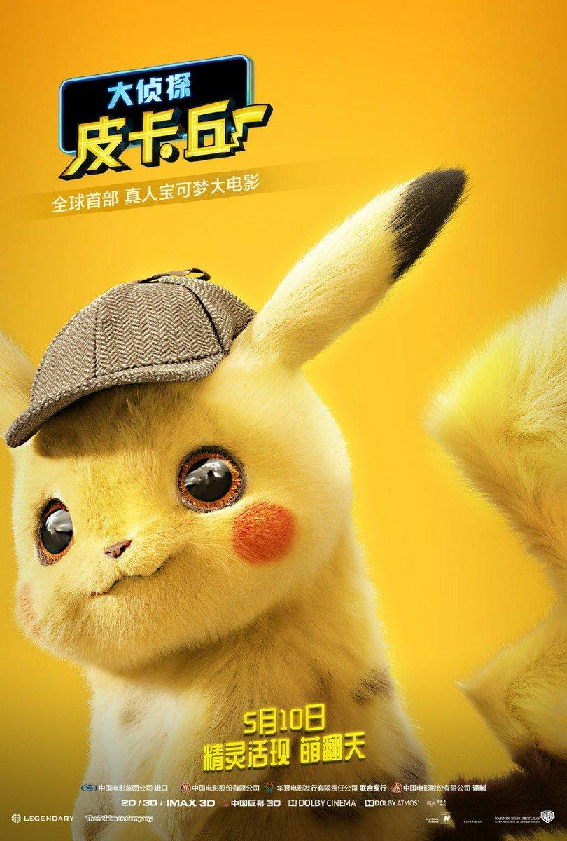 Paling Hits 30 Download Gambar Lucu Pokemon Foto Lucu Hd