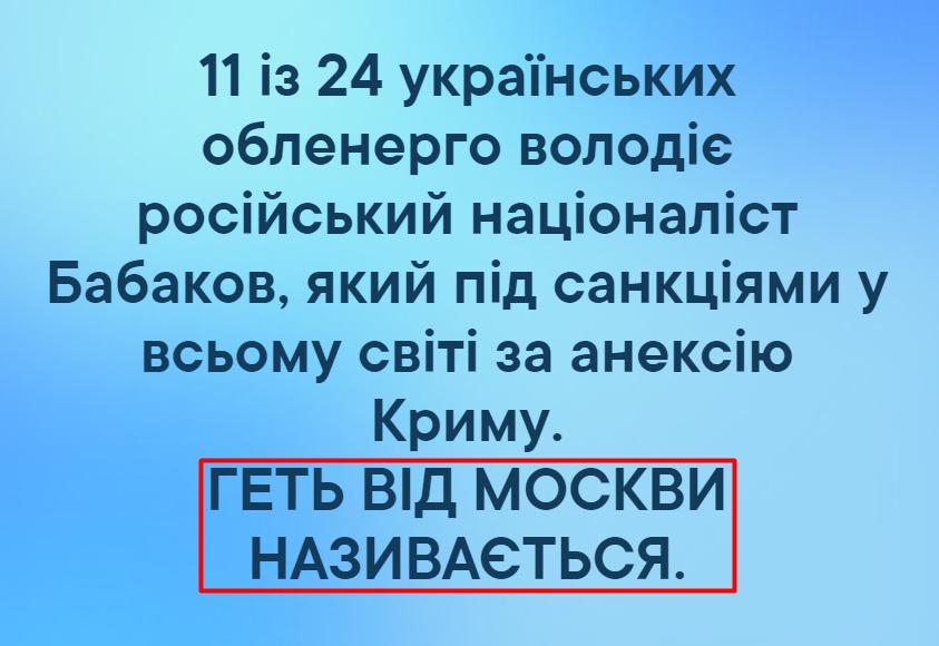 Лагард пообіцяла підтримку Україні - Цензор.НЕТ 5873