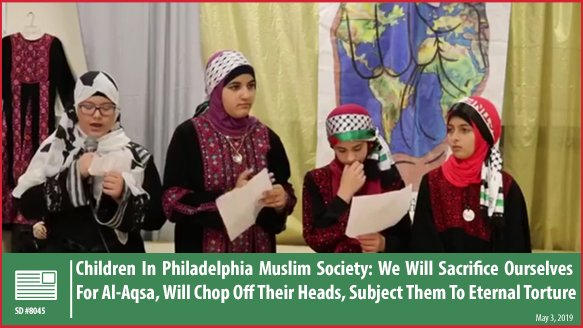 Philadelphia - Radicalisation of Muslim Children