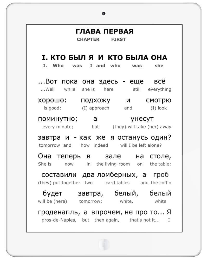 Interlinear Books (@interlinears)   Twitter