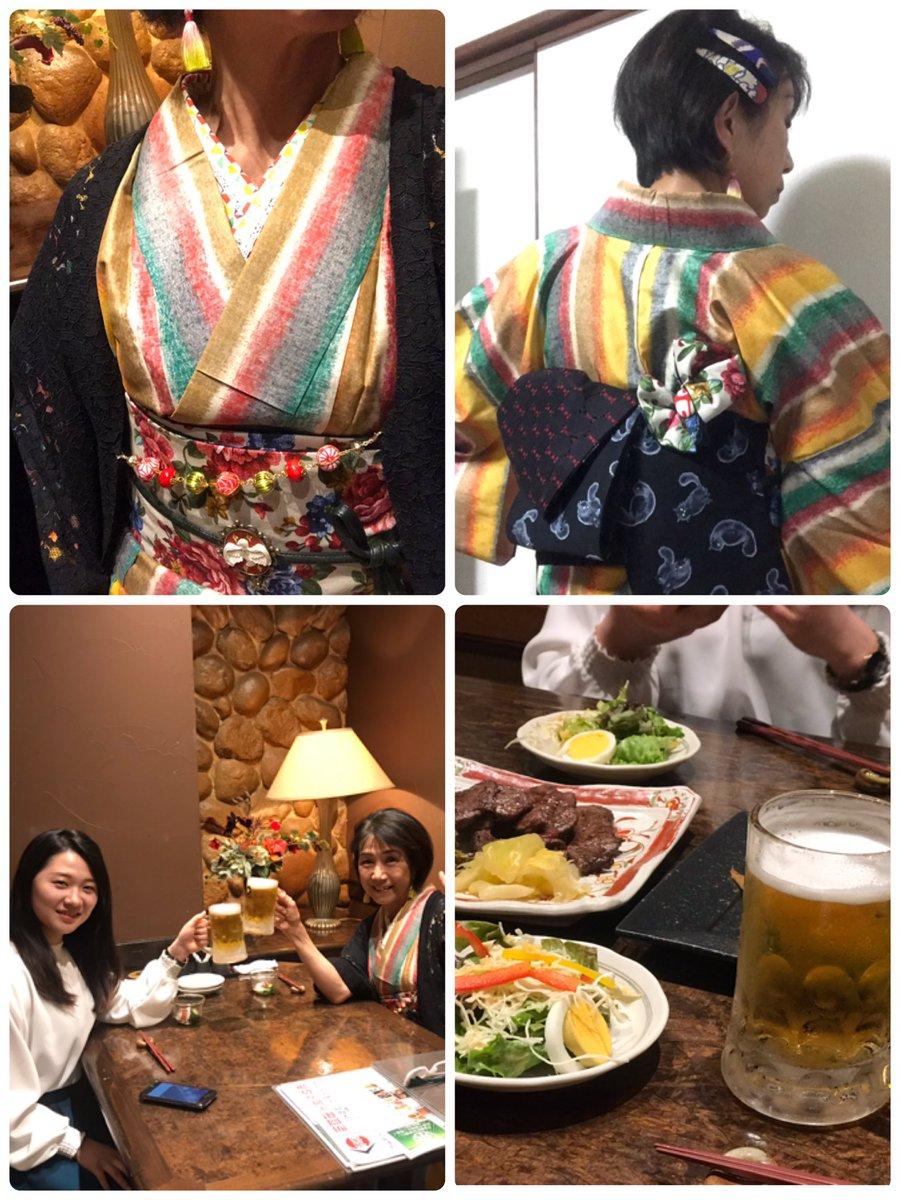 #昨日の着物?コーデ#モダン小町  久しぶりに銘仙。元気なこの色合いが好き。(^ ^)#トトロ紐  帯締め#マシュリカ 半幅帯#彩り ピアスと羽織紐#あるにか 帯留大学卒業し、就職で東京へ旅立つ教え子と最後の晩餐。彼女のワクワクが伝わってきて、こちらまでワクワク?