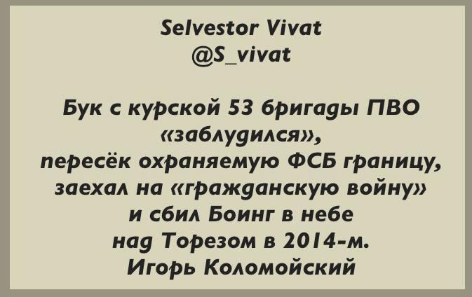 Лагард пообіцяла підтримку Україні - Цензор.НЕТ 4596