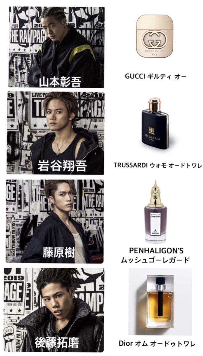 吉野 北 人 香水