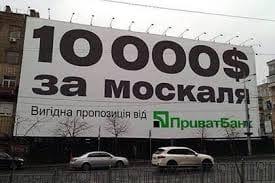 """""""Внутрішній громадянський конфлікт"""", - Коломойський про війну на Донбасі - Цензор.НЕТ 7075"""