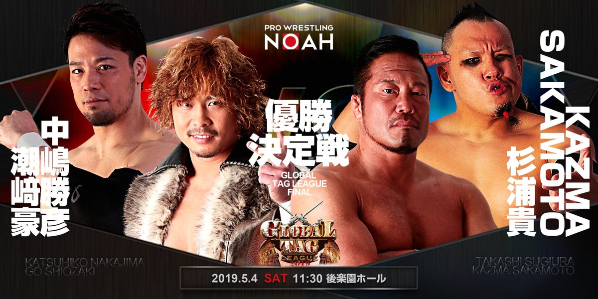 Image result for pro wrestling noah global tag league 2019