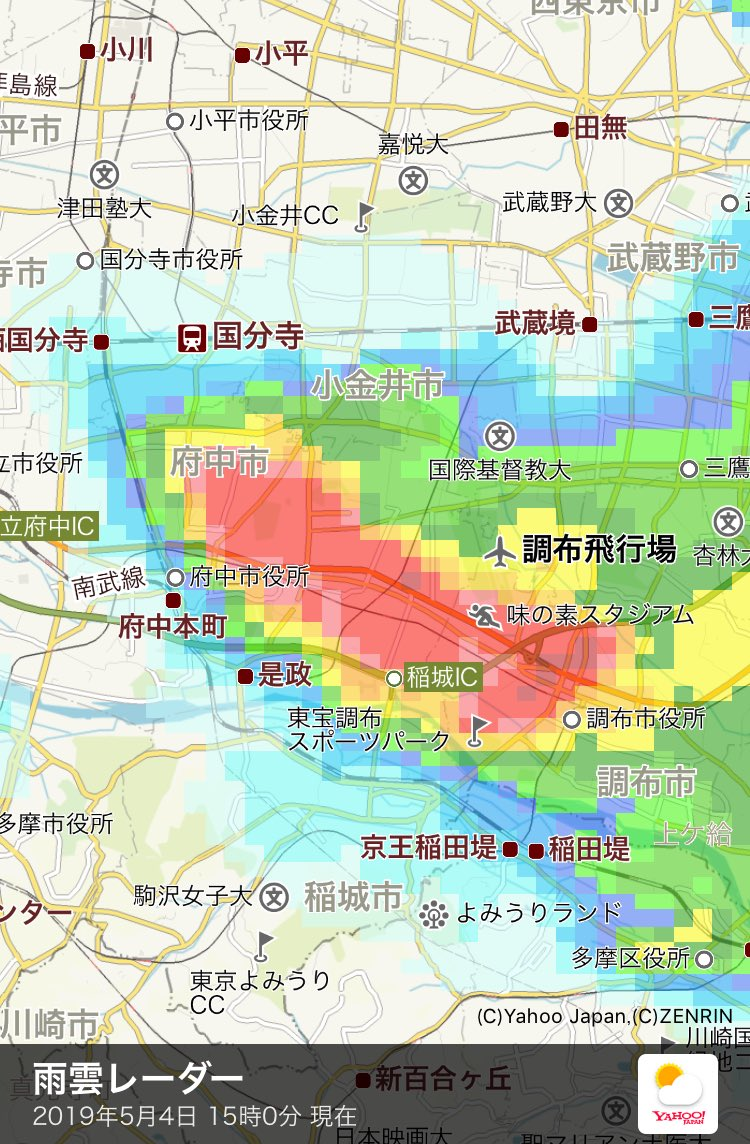 小金井市雨雲レーダー