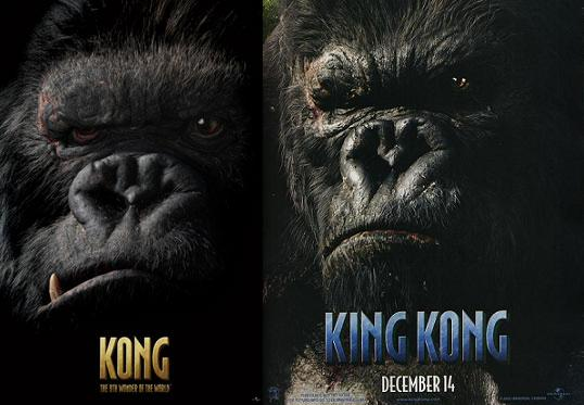 Segabits En Twitter King Kong 2005 Is An Example Of A Movie That Had A Character Redesign Before Release Jesus The Before Kong Looks Like He Had A Stroke Https T Co Bmtfpjcmea