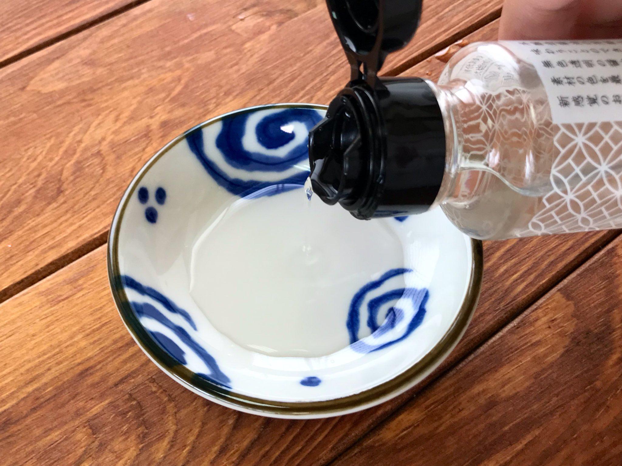 熊本から『透明醤油』生れる!透明?!不思議な醤油