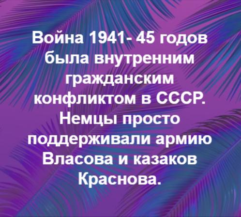 """Думав, в Україні немає жодної людини, яка б так вважала, - Полторак про слова Коломойського щодо """"внутрішнього громадянського конфлікту"""" на Донбасі - Цензор.НЕТ 4969"""