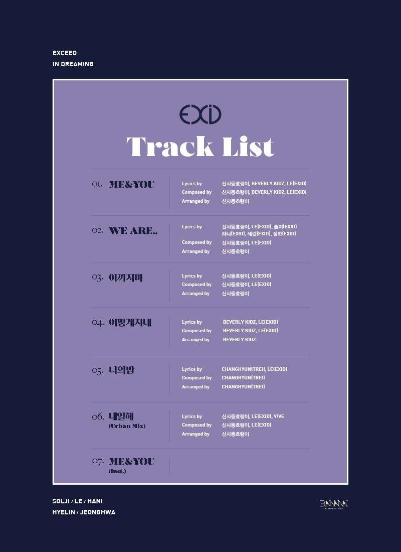 EXID >> Preparando Nuevo Mini Album - Página 12 D5tr-p8UYAAB1RA