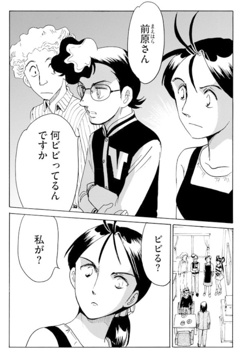 【二度目の人生アニメーター】の主役多田くんのミョーな髪型はネットに漂ってたこの写真が元になってる。後ろハネはタクトに就職してからだよ。