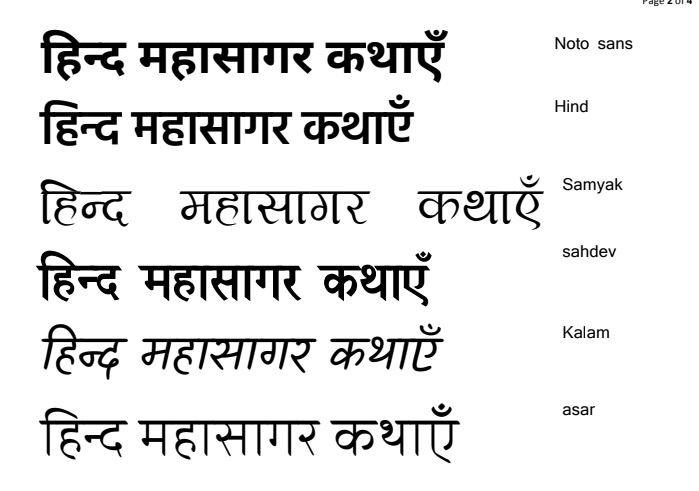 Hashtag #devanāgarī auf Twitter