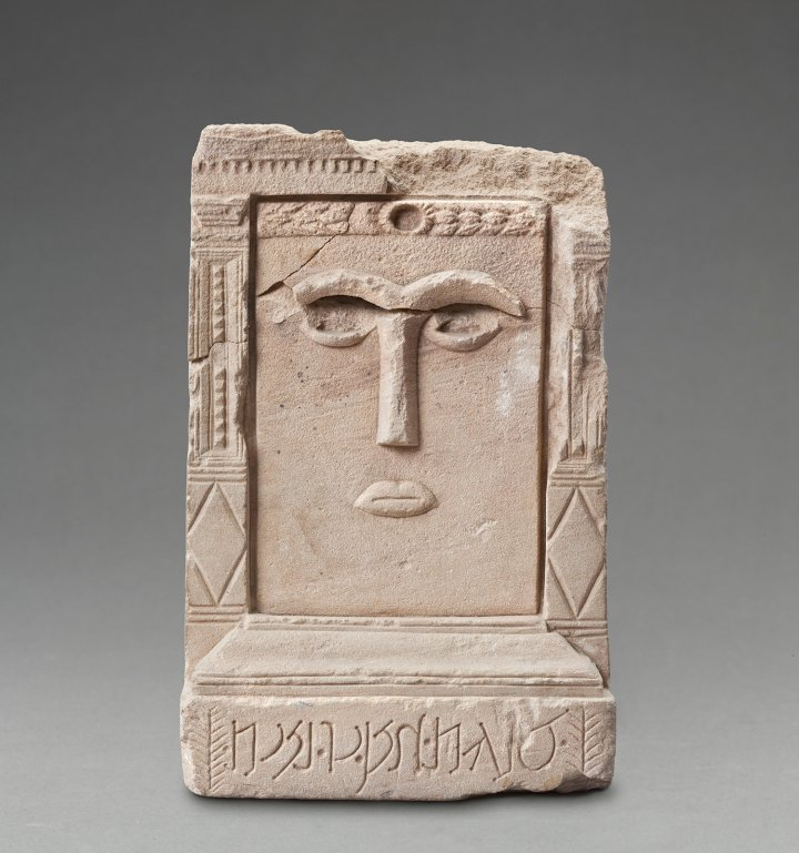 ⭕️ Investigating Origins and Cultural Heritage at the Metropolitan Museum — As educational institutions, museums should feel an obligation to be forthcoming about provenance issues with items on display. ℹ️ hyperallergic.com/496610/the-wor… ℹ️ archaeologyin.org