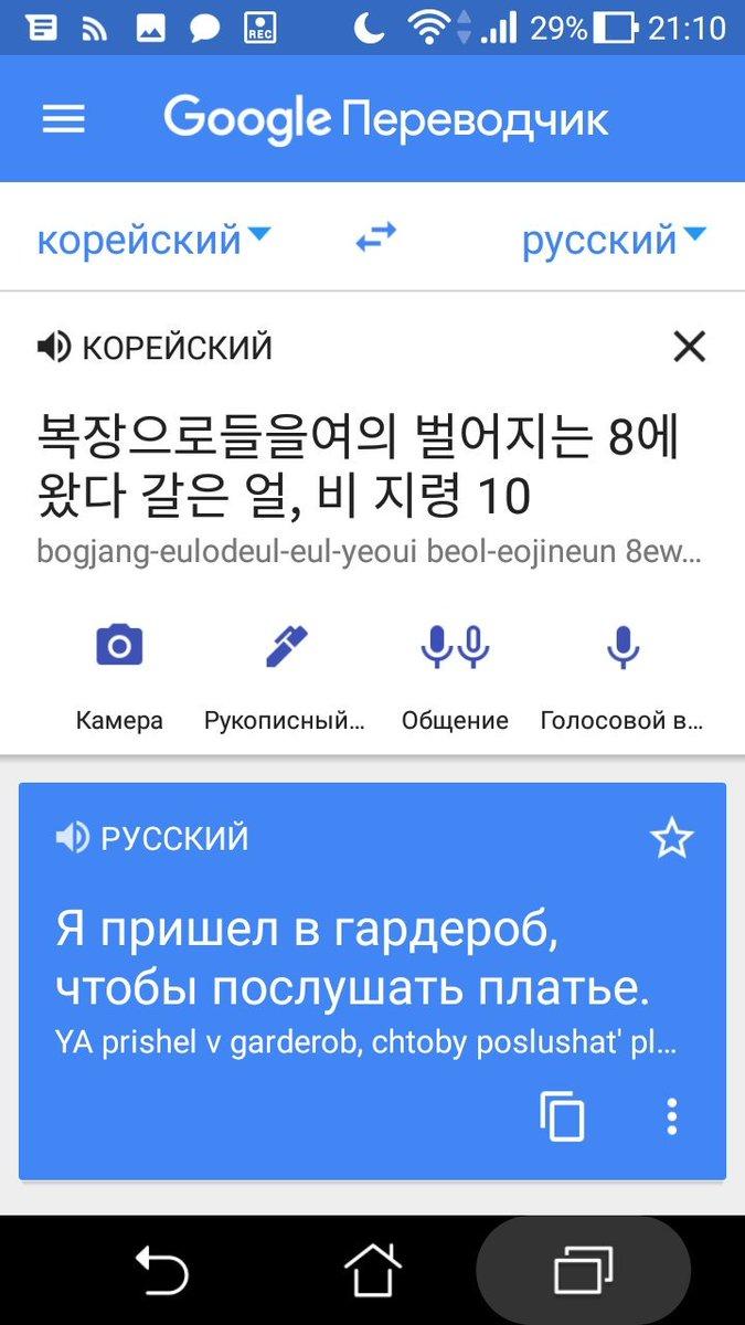 Переводчик с корейского фрилансер сайт по фрилансу в минске