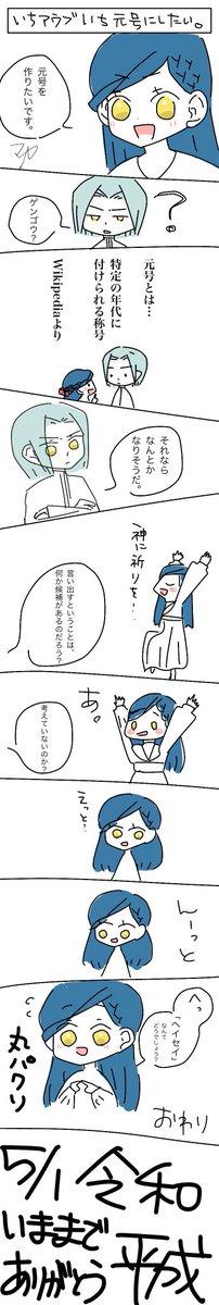 の wiki 下剋上 好き 本
