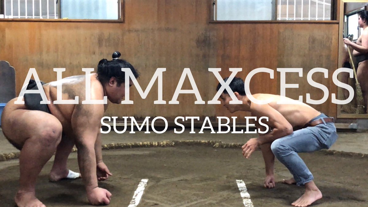 Took my training over seas to Tokyo to get in some training at the Sumo stables to prepare for @dc_mma Best part? Eating. 😂 https://youtu.be/w4ZgkoREJkw