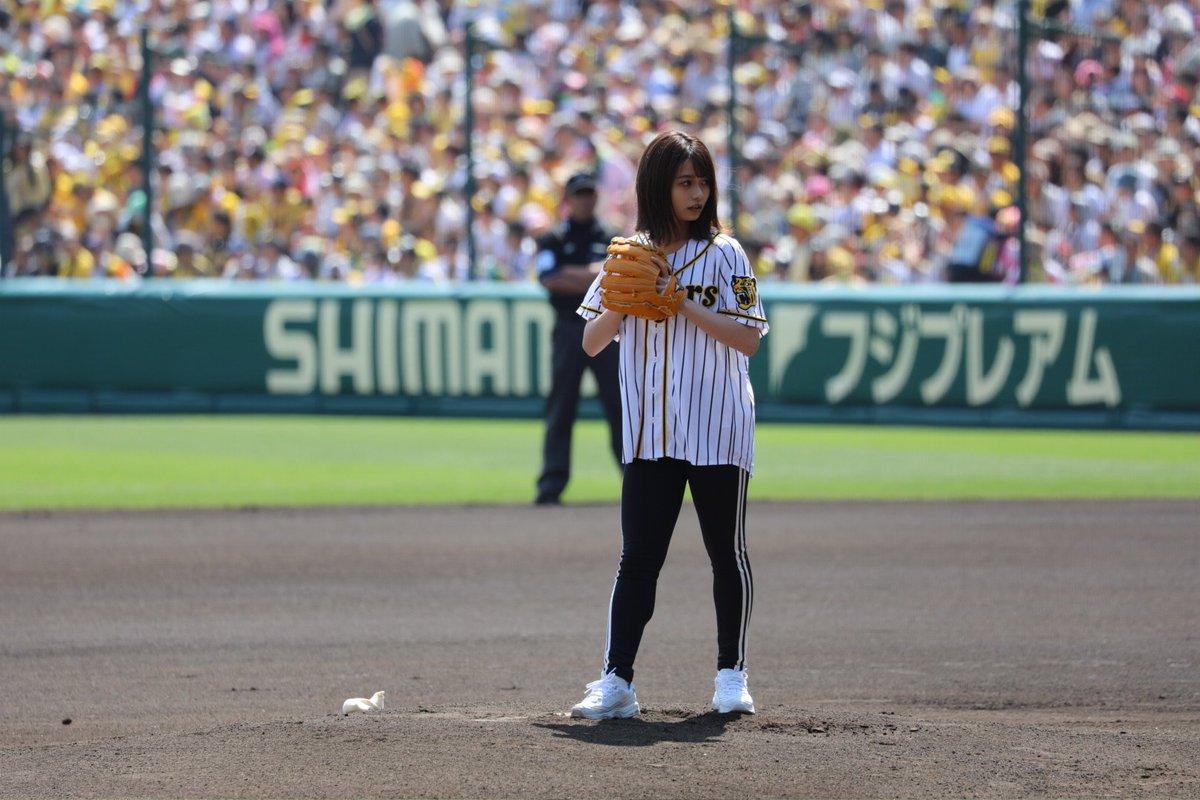 2019.05.05  阪神タイガース対横浜ベイスターズ  足立佳奈 始球式①  #足立佳奈