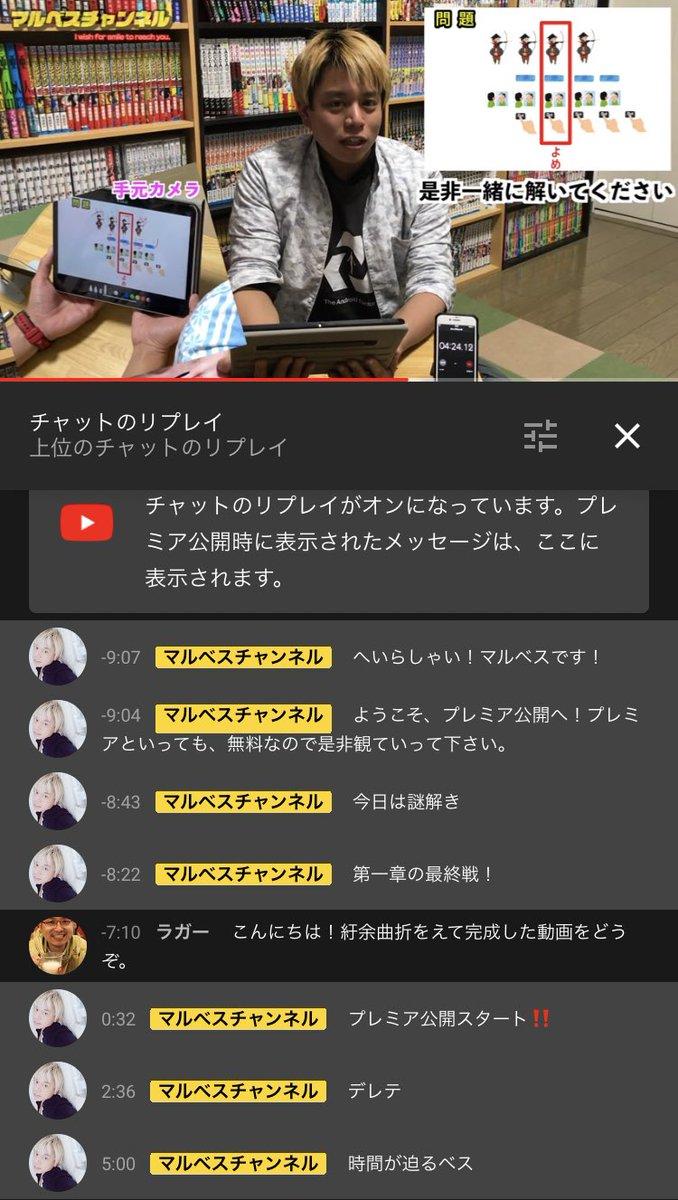 公開 youtube プレミア